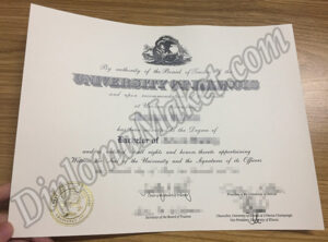 6 Most Well Guarded Secrets About UIUC fake diploma